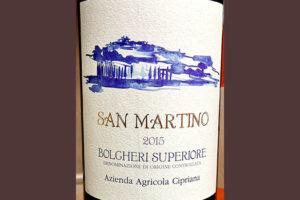 Отзыв о вине Le Capriana San Martino Bolgheri superiore rosso 2015
