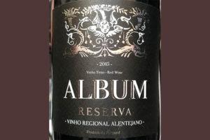 Отзыв о вине Lua Cheia Album Reserva 2015