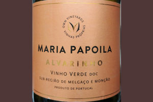 Отзыв о вине Maria Papoila Alvarinho Vinho Verde 2017