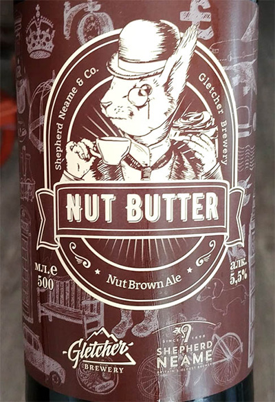 Отзыв о пиве Nut Butter Brown Ale