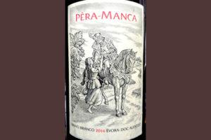 Отзыв о вине Pera-Manca branco 2016