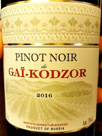 Отзыв о вине Pinot Noir de Gai-Kodzor 2016