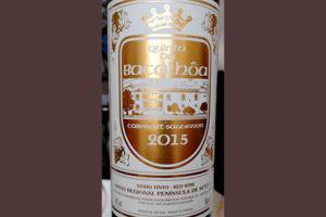 Отзыв о вине Quinta da Bacalhoa Cabernet Sauvignon tinto 2015