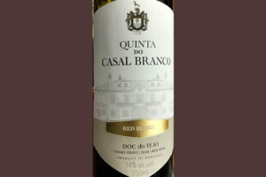 Отзыв о вине Quinta do Casal Branco Red Blend 2016