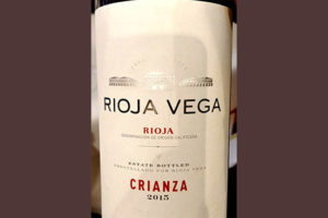 Отзыв о вине Rioja Vega Crianza Rioja 2015