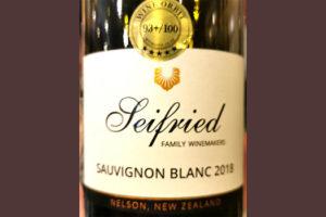 Отзыв о вине Seifried Family Winemakers Sauvignon Blanc New Zealand 2018