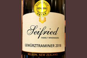 Отзыв о вине Seifried Gewurztraminer Family Winemakers New Zealand 2018