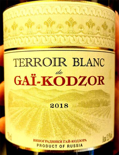 Отзыв о вине Terroir Blanc de Gai-Kodzor 2018