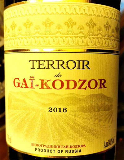 Отзыв о вине Terroir de Gai-Kodzor 2016