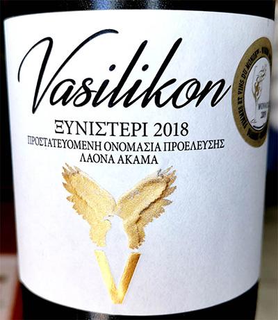 Отзыв о вине Vasilicon Xinisteri 2018