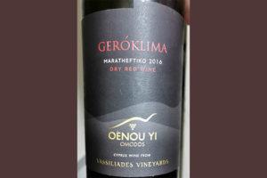 Отзыв о вине Vassiliades Vineyards Geroklima Maratheftiko 2016