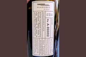Отзыв о вине Vlassides Winery Agiorgitiko 2015