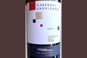 Отзыв о вине Vlassides Winery Cabernet Sauvignon 2016