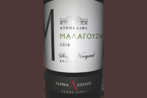 Отзыв о вине Alfa Estate Malaguzia Single Vineyard 2018