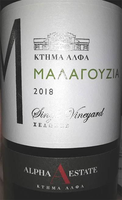 Отзыв о вине Alfa Estate Malaguzia Single Vineyard 2018