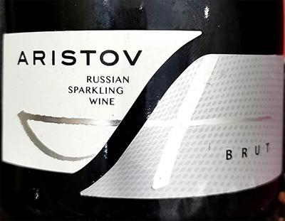 Отзыв об игристом вине Aristov brut russian sparkling wine белое