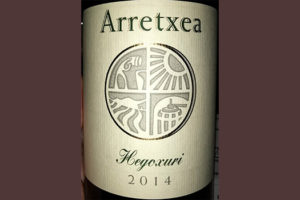 Отзыв о вине Arretxea Hegoxuri Irouleguy 2014