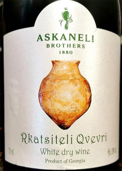 Отзыв о вине Askaneli Brothers Rkatsiteli Kvevri 2018