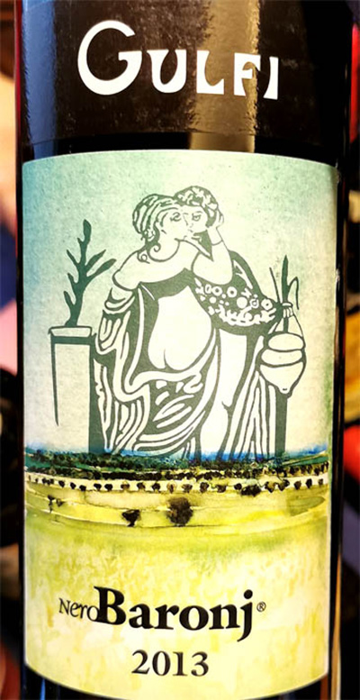 Отзыв о вине Azienda Gulfi NeroBaronj 2013