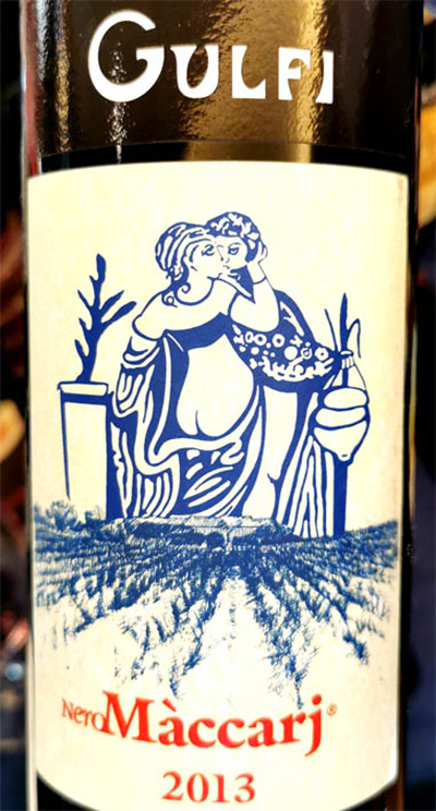 Отзыв о вине Azienda Gulfi NeroMaccarj 2013