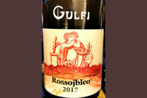 Отзыв о вине Azienda Gulfi Rossojbleo 2017