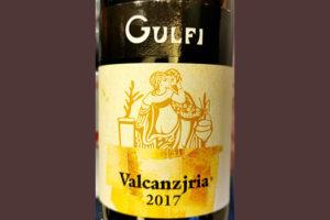 Отзыв о вине Azienda Gulfi Valcanzjria 2017