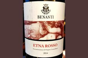 Отзыв о вине Benanti Etna Rosso 2014