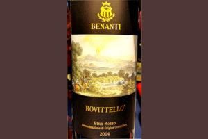 Отзыв о вине Benanti Rovittello Etna Rosso 2014