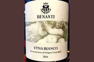 Отзыв о вине Benanti Viticoltori Etna Bianco 2016
