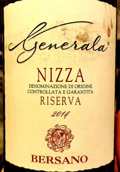 Отзыв о вине Bersano Generala Nizza Riserva 2014