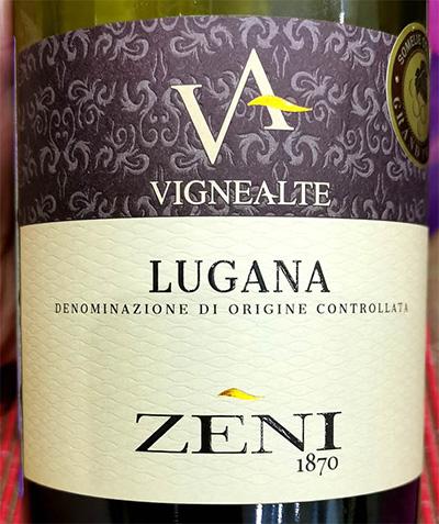 Отзыв о вине Cantina F. Lli Zeni Vignealte Lugana Bianco 2018