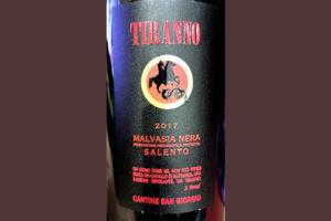 Отзыв о вине Cantine San Giorgio Tiranno Malvasia Nera Salento 2017