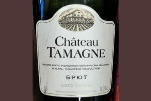 Отзыв об игристом вине Chateau Tamagne Шато Тамань белое брют 2018