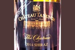 Отзыв о вине Chateau Tanunda 150 Year Old Vines The Chateau Shiraz Barossa 2014