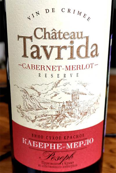 Отзыв о вине Chateau Tavrida Cabernet-Merlot Reserve Каберне-Мерло 2015