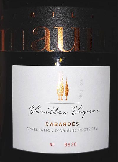 Отзыв о вине Famille Maurel Vieilles Vignes Cabardes 2016