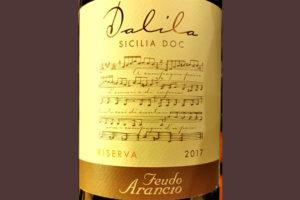 Отзыв о вине Feudo Arancio Dalila Riserva Sicilia DOC 2017