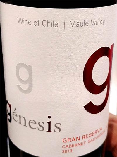 Отзыв о вине Genesis Cabernet Sauvignon Syrah Gran Reserva 2013