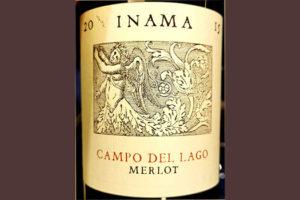 Отзыв о вине Inama Campo Del Lago Merlot 2015