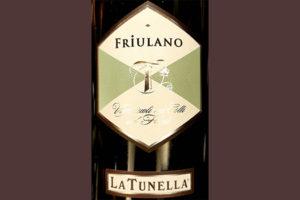 Отзыв о вине La Tunella Friulano 2016