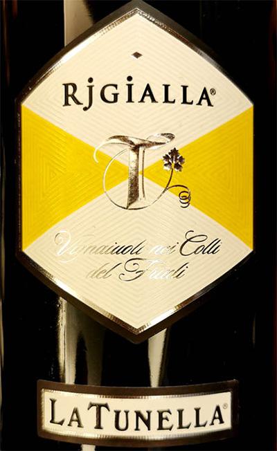 Отзыв о вине La Tunella Rjgialla 2018