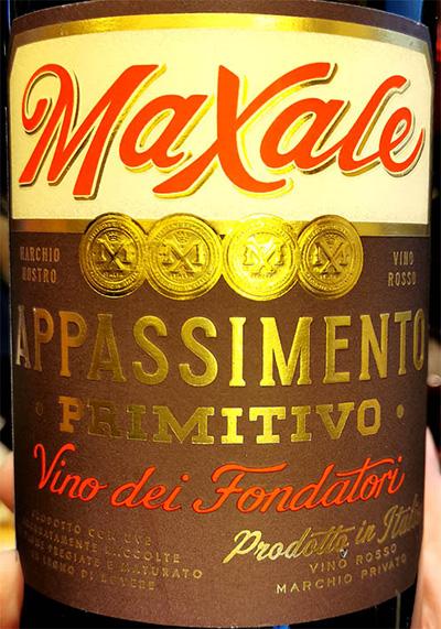 Отзыв о вине Maxale Appassimento Primitivo Puglia 2016