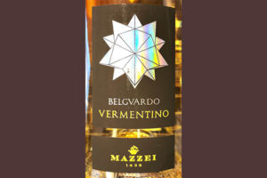 Отзыв о вине Mazzei Belgvardo Vermentivo 2017