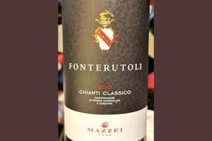 Отзыв о вине Mazzei Fonterutoli Chianti Classico 2015