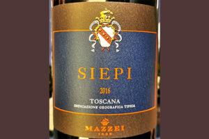 Отзыв о вине Mazzei Siepi Toscana 2016