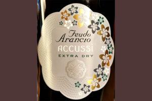 Отзыв об игристом вине Mezzacorona Feudo Arancio Accussi Extra Dry