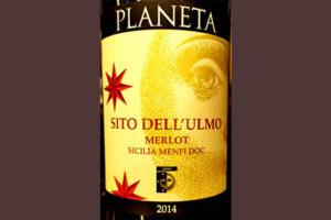 Отзыв о вине Planeta Sito Dell'Ulmo Merlot Sicilia Menfi DOC 2014
