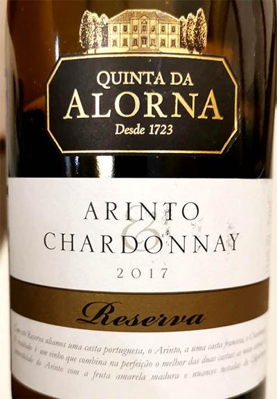 Отзыв о вине Quinta da Alorna Arinto & Chardonnay Reserva 2017