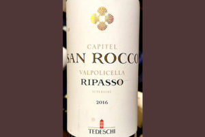 Отзыв о вине Tedeschi Capetel San Rocco Valpolicella Superiore 2016