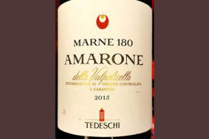Отзыв о вине Tedeschi Marne 180 Amarone della Valpolicella 2015